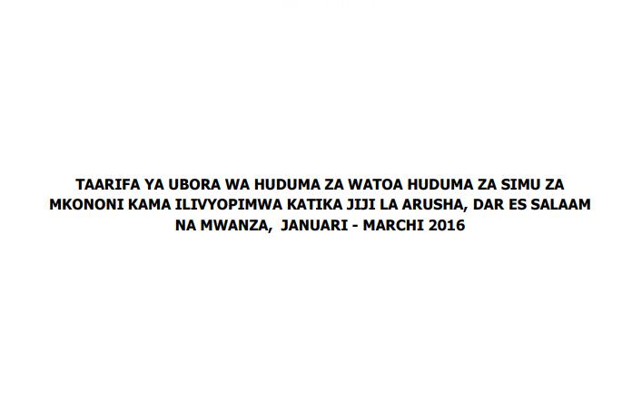 tcra-ubora-wa-huduma-za-mitandao-ya-simu