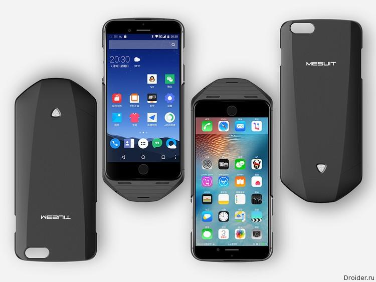 iphone-ikiwa-inaendeshwa-na-os-ya-android