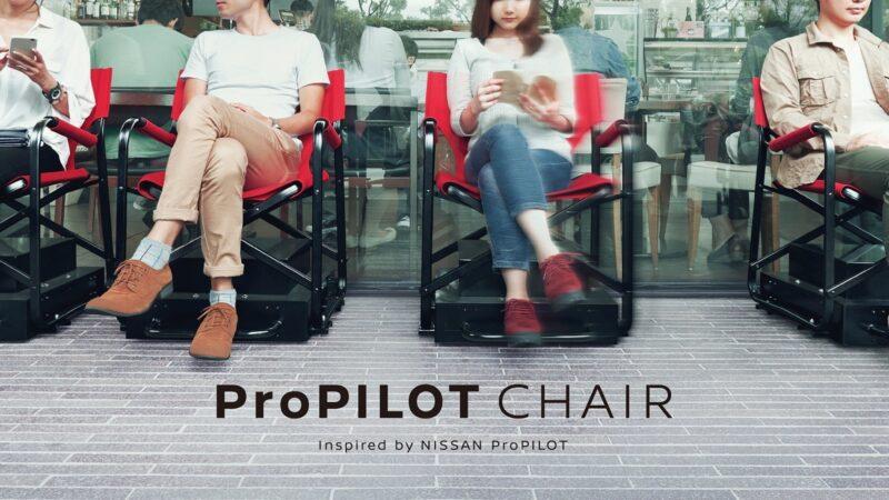 ProPilot Chair: Nissan Waja Na  Kiti Janja Kinachojiendesha!