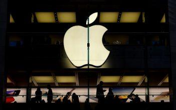 Apple kufukuza