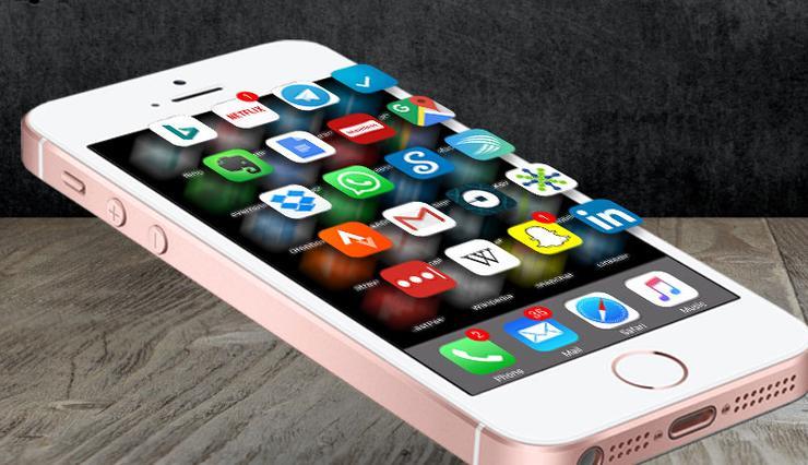 Apps Bora Kwa Simu Za iPhone Kwa Mwaka 2016!