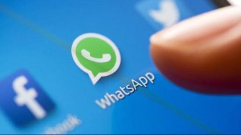 Namna ya kuwa WhatsApp Tester (Tumia toleo la beta) #Maujanja