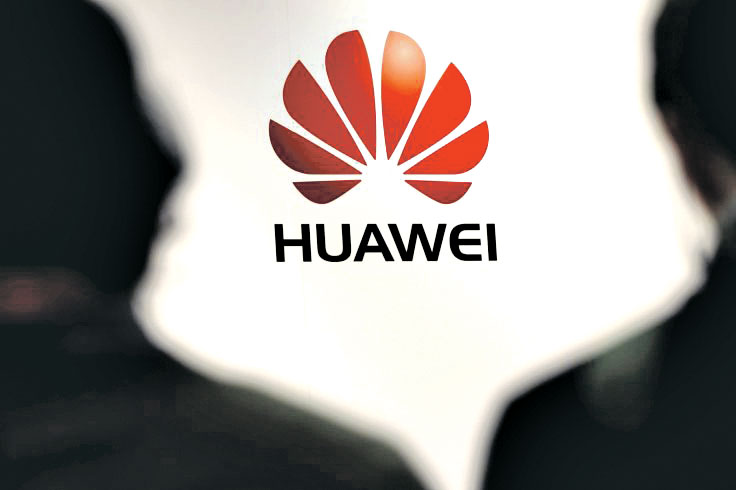 Huawei wana programu endeshaji