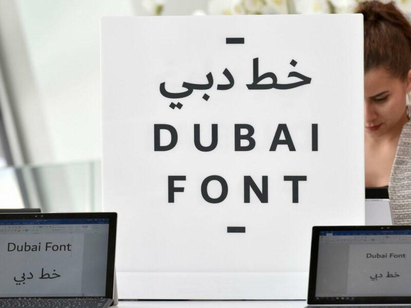dubai-font-mji-wa-kwanza-duniani-kuwa-na-fonti-zake-microsoft