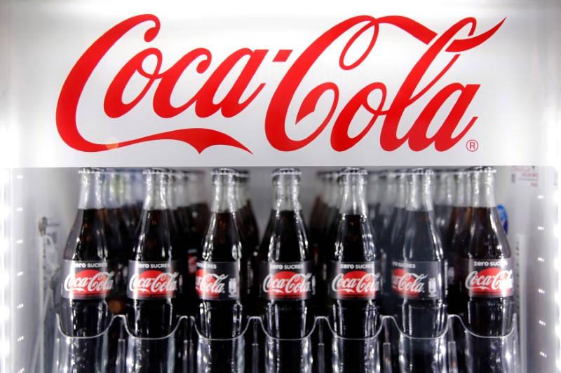 Coca Cola waweka zaidi ya bilioni 2 kutafuta sukari bora zaidi! #Shindano