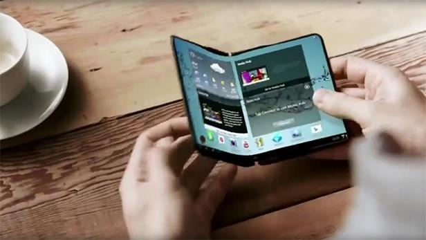 Samsung: Jinsi itakavyokuwa simu ya mkunjo