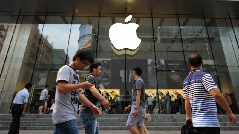 Apple Walipa Mamilioni Baada Ya Picha Chafu Kuvujishwa!