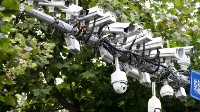 Dar nzima kufungwa kamera za CCTV
