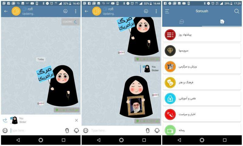 telegram-yapigwa-marufuku-iran