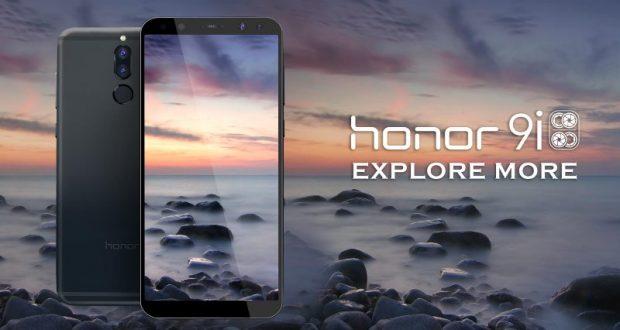 Huawei waendelea kutoa toleo jingine la simu za Honor
