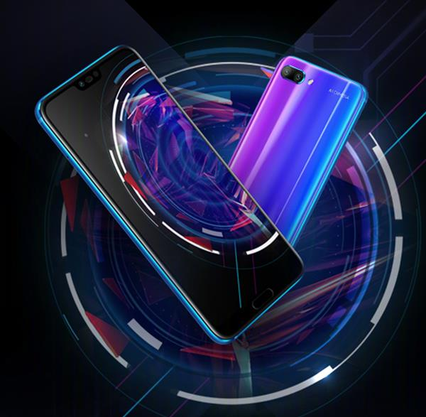 Huawei na simu ya kwanza yenye RAM GB 8