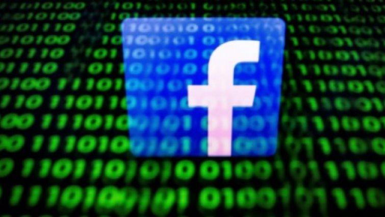 Data za akaunti milioni 210 za Watumiaji wa Facebook zavuja