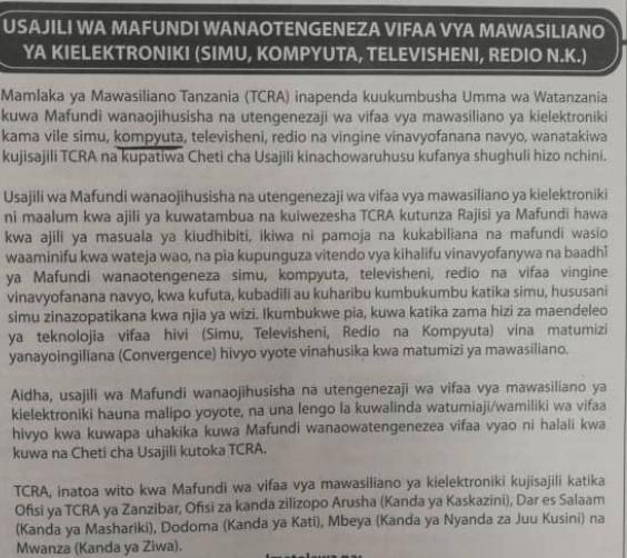 Mafundi wa vifaa vya kielektroniki