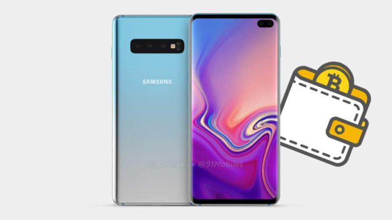 Samsung Galaxy S10 kuwa na mfuko wa kuhifadhi sarafu za kidijiti