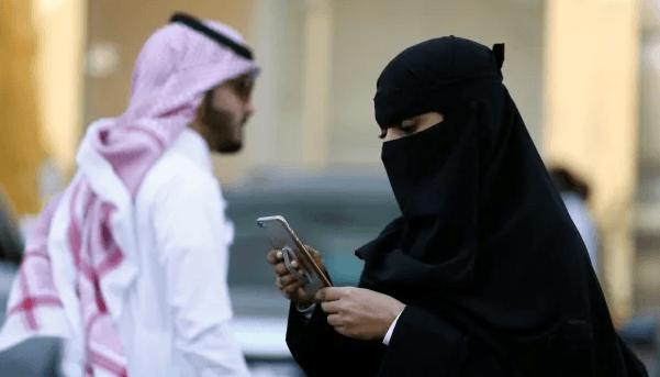nchini Saudia