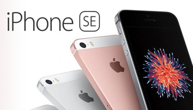 Toleo La Kwanza La iPhone SE