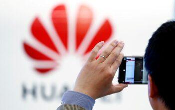 huawei simu kupunguza vikwazo kwa Huawei