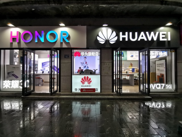 Huawei waiuza Biashara ya Simu za Honor, hazitatengenezwa na Huawei