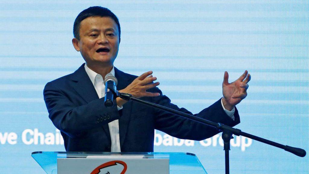 Jack Ma aonekana