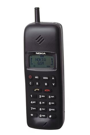 Anguko la Nokia