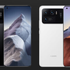Hii ndio Xiaomi Mi 11 Ultra