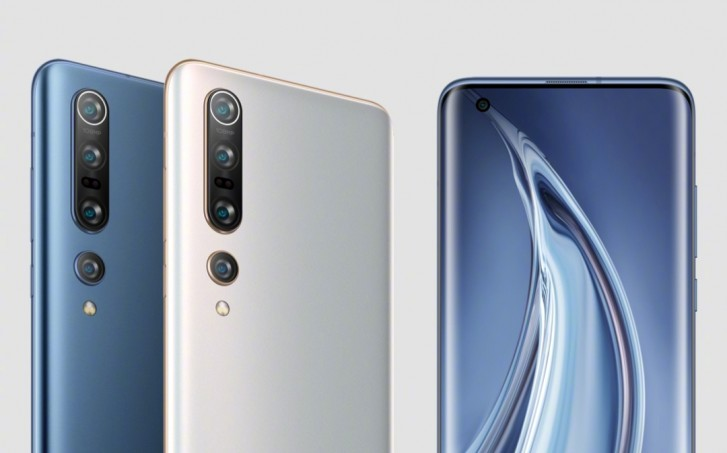 Xiaomi 10 Pro