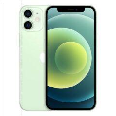 Apple Waacha Kutengeneza Tena iPhone 12 Mini!